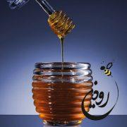 عسل ارگانیک بسته بندی
