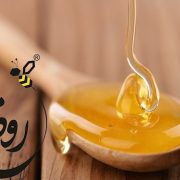 مصرف عسل طبیعی