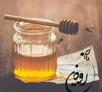 انواع ویتامین عسل